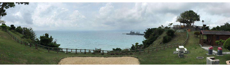 Naval Base White Beach